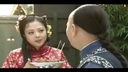 神医喜来乐 03