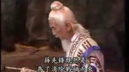 薛平贵与王宝钏09