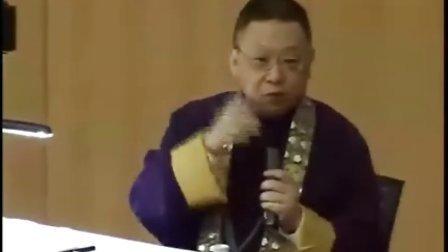 李居明-九星风水学09.rmvb