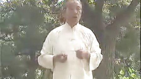 王培生实用小功法2