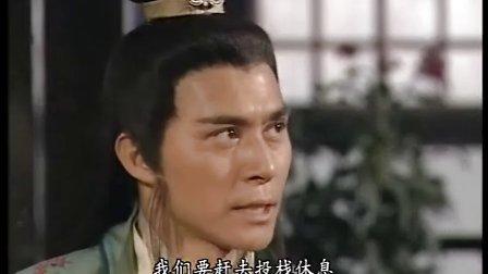 天龙八部97版 37 粤语