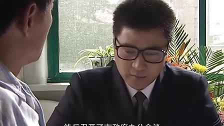 铁骨芳心 18 [忠魂] [女公安局长]