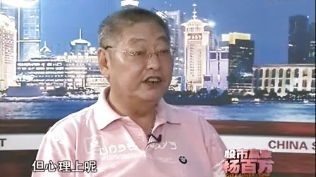 老杨2011 07 16