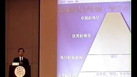 【李开复演讲】李开复清华演讲——与中国顶尖人才交流