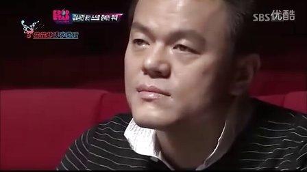【中字】120108kpopstar李夏怡TEAM《大孩子》