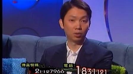 20060325有线怪谈【娱乐圈不思议手记⑿李小龙父子同命】