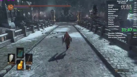 Distortion2-【RTA】【Dark Souls 3】黑暗之魂3 v1.03 一周目 boss rush 全boss速攻 1h17m59s