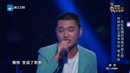 求中国新歌声赵小熙唱的花田错的钢琴谱