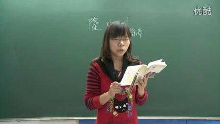 人教版初中语文九年级《隆中对01》名师微型课 北京王丽媛