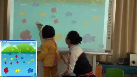 第五届电子白板大赛《颜色对对碰》(辽宁省统编教材小班数学活动)