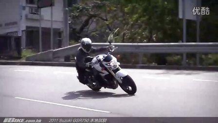 2011款铃木GSR750山路试骑视频,多角度各种压弯