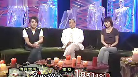 20060610有线怪谈【泰北不思议手记⑾蜡泪驱邪】