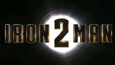 钢铁侠2 IronMan预告