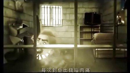 刘德华-人办