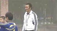 小学体育优质课视频《阳光伙伴-多足竞跑》实录评说_夏老师(竞赛一等奖)