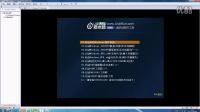 虚拟机安装使用教程(详解虚拟机vm安装xp系统)