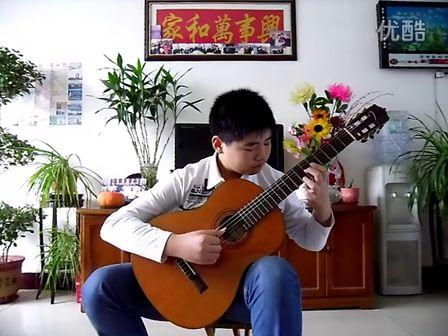 笑然吉他 李金澄 瑶族舞曲