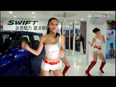 铃木车模热舞
