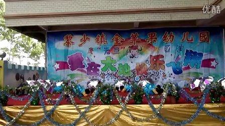 黎少金苹果幼儿园2014年元旦文艺汇演节目3