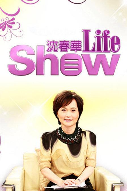 沈春華我們秀 2011