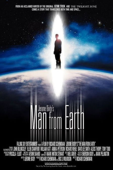 这个男人来自地球