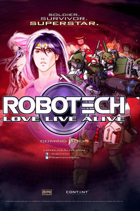 太空堡垒 Love Live Alive