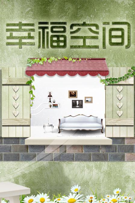 台湾综艺共51集