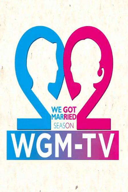 WGM TV 2014'','687