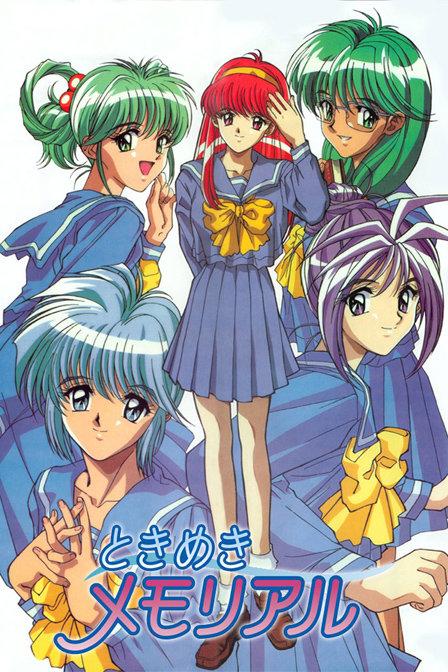 心跳回忆OVA