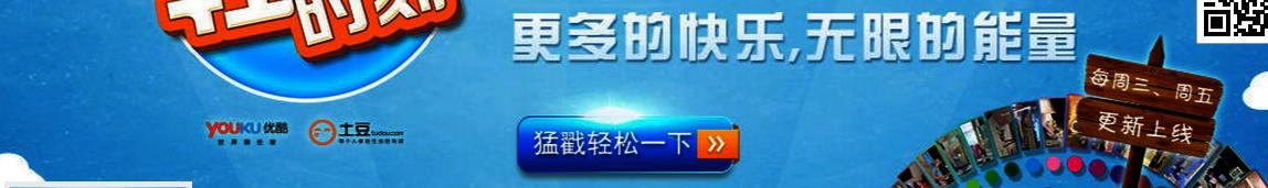 冯导看国外精彩视频 banner