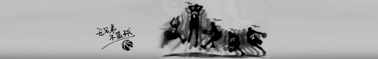 篮球时间BallGameTime banner