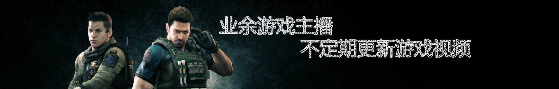贪吃宇 banner