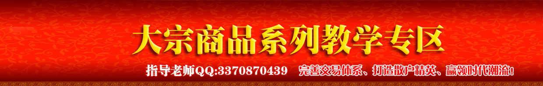 优酷用户1517381851795713 banner