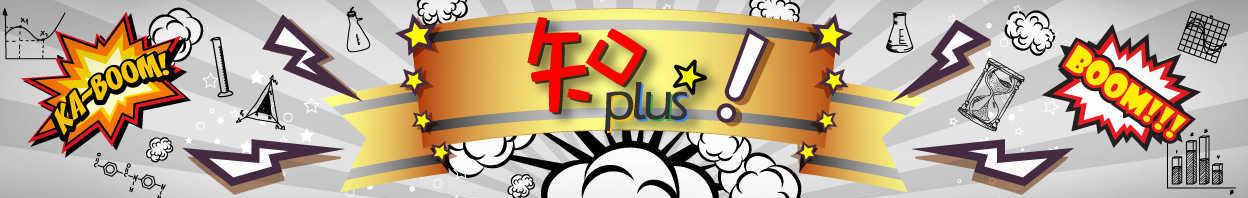 知Plus banner