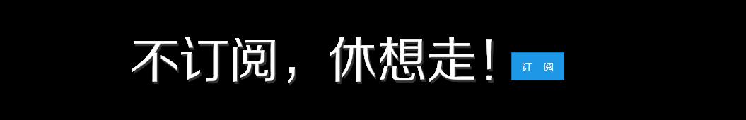 湾邦长 banner