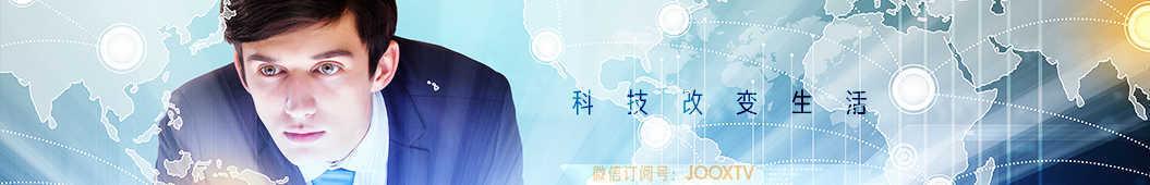 新城商业 banner