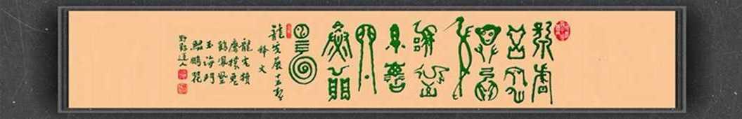 用户_999063 banner
