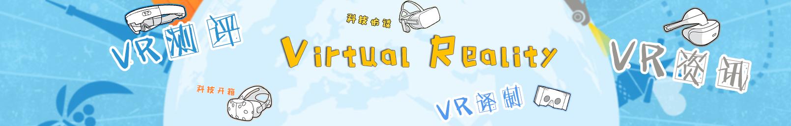 VREDU banner