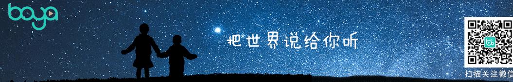 博雅小学堂官方 banner