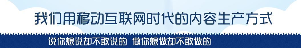 贤二机器僧 banner