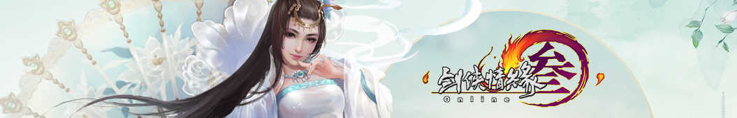 剑网3专区 banner