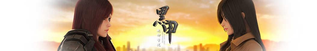 虚拟印象动画 banner