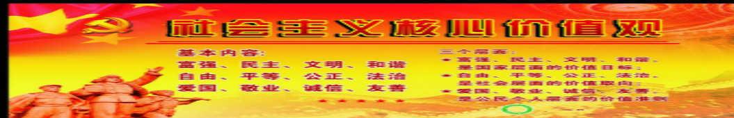 用户102764 banner