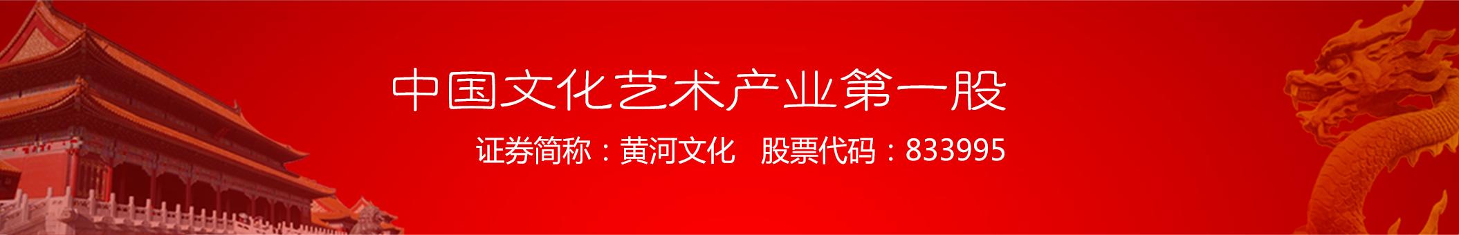 出山网视频 banner