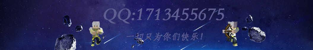 幻梦Rez banner