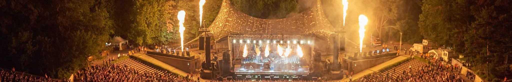 Rammstein中国乐迷网 banner