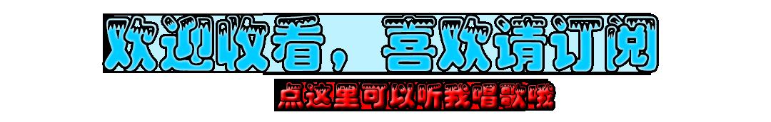 GameKaiKai banner