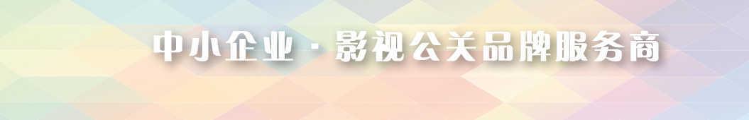 深圳金话筒传媒 banner