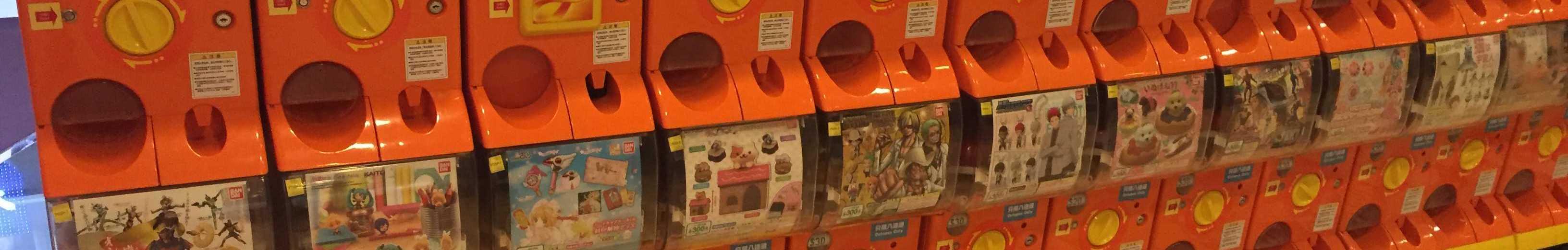 玩具HKJP banner