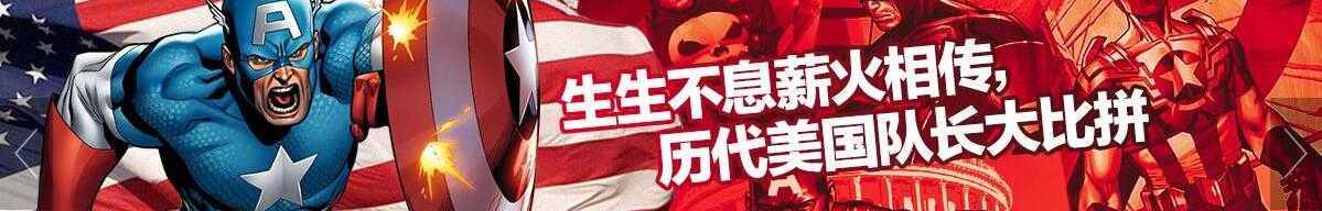 时光影视传媒官方 banner